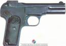 Assaltos contra mulheres: 24ºBPM prende homens e apreende duas armas de fogo